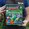 Добриво Argecol для кислолюбивих рослин 1,2кг