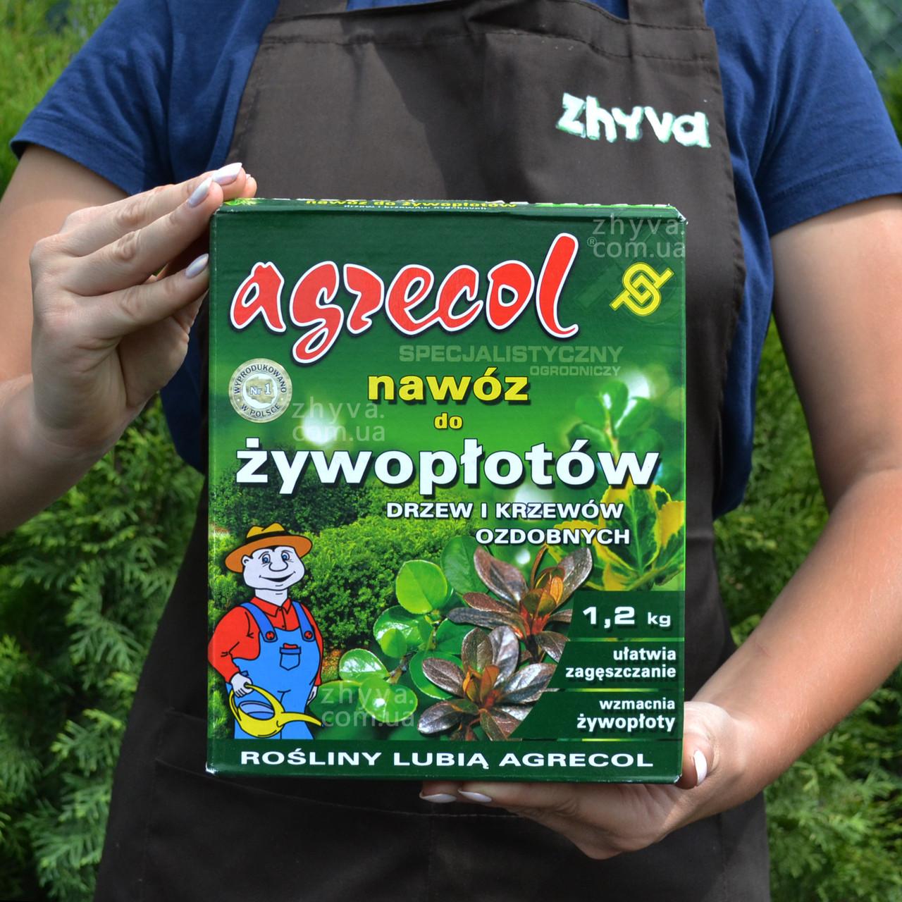 Добриво Agrecol для живоплотів, дерев, кущів 1,2кг