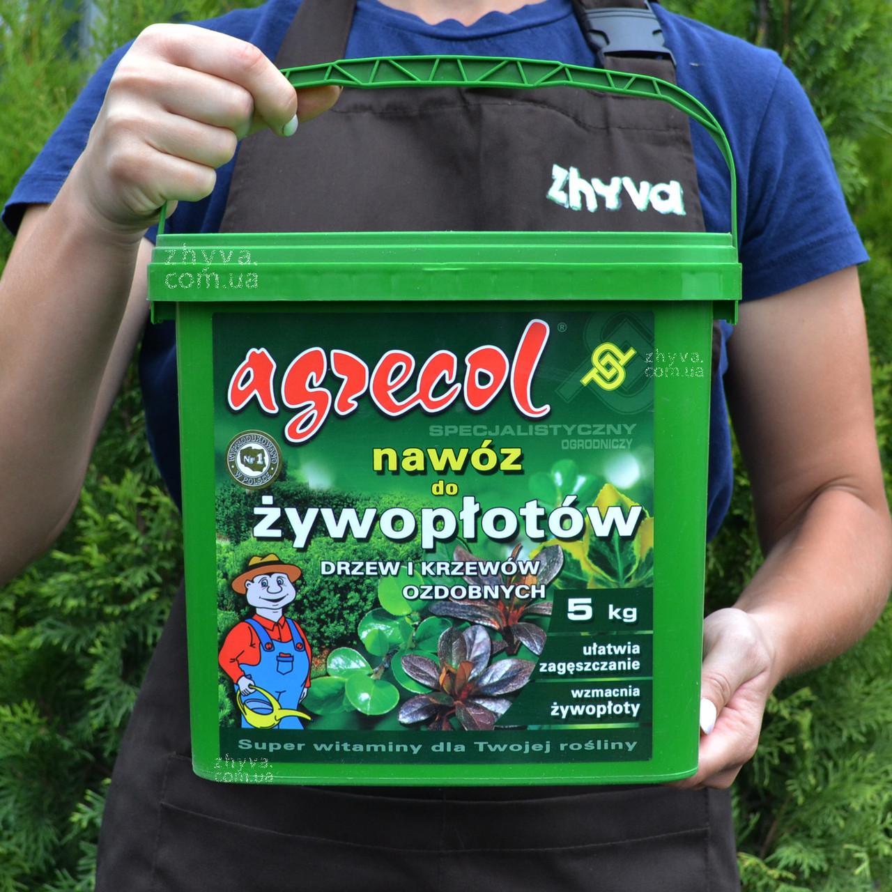 Добриво Agrecol для живоплотів, дерев, кущів 5кг