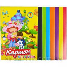 Цветной картон А4 7 листов «Коленкор»