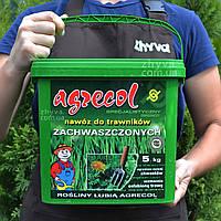 Добриво Argecol для газону від Бур'янів 5кг