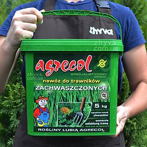 Добриво Agrecol для газону від Бур'янів 5кг