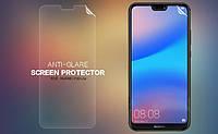 Оригинальная защитная пленка Nillkin для Huawei P20 Lite, глянцевая
