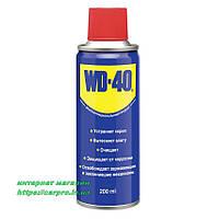 Смазка универсальная в аэрозоле WD-40 200мл.