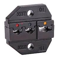 Матрицы МПК-01 для опрессовки изолированных наконечников, гильз и разъемов