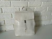 """Женский рюкзак-сумка (трансформер) """"Алиса 1 White"""", фото 1"""
