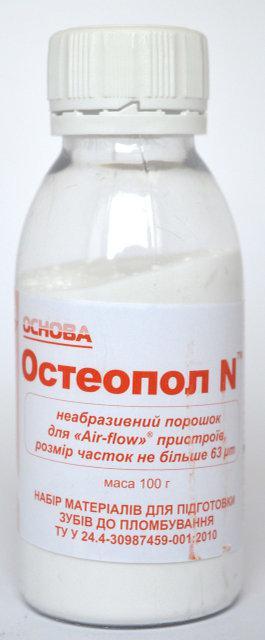 Остеопол N вкус черная смородина, сода стоматологичекая для Air-flow, 100гр.