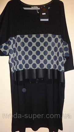 Туника - Горох, 52-66 рр, пр- во Турция, большие размеры, черный, фото 2