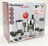 Кухонный набор Berlinger, фото 5