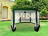Садовая палатка 2x2x2, фото 3