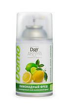 Баллончики очистители воздуха dry aroma natural «лимонадный фреш»