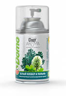 """Баллончики очистители воздуха dry aroma natural """"белый клевер и полынь»"""