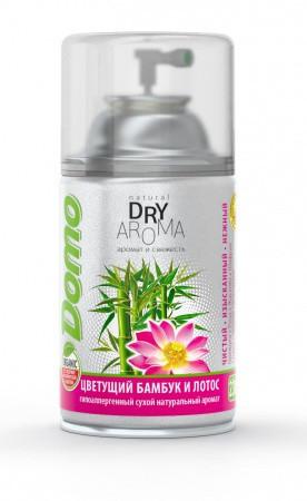 Баллончики очистители воздуха dry aroma natural «цветущий бамбук и лотос»