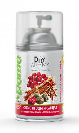 """Баллончики очистители воздуха dry aroma natural """"сухие ягоды и сандал"""""""