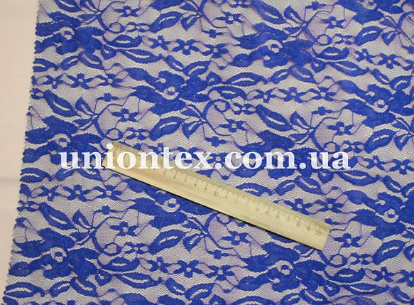 Ткань гипюр стрейчевый электрик, фото 2