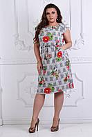 Модное летнее  женское платье, увеличенных размеров 50-54., фото 1