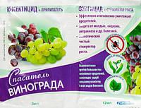 Рятувальник Винограду, пакет 3+12 мл Білорусь