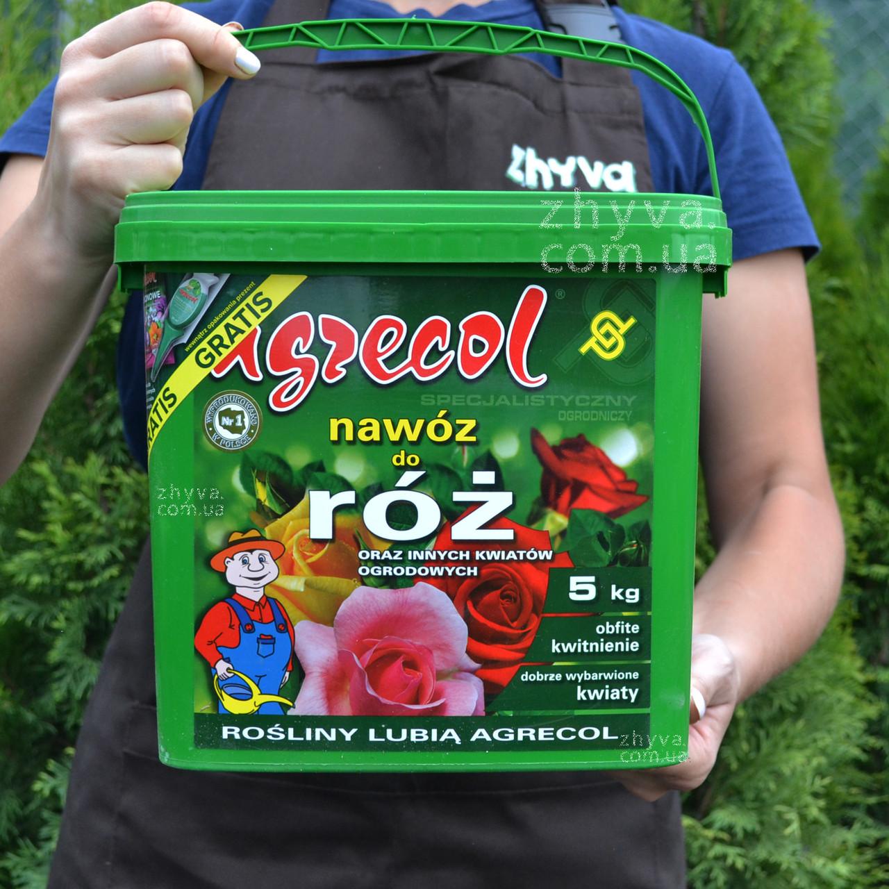 Добриво Agrecol для троянд та інших садових квітів 5кг