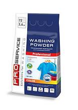 Pro service стиральный порошок автомат color, горная свежесть, 3,6 кг