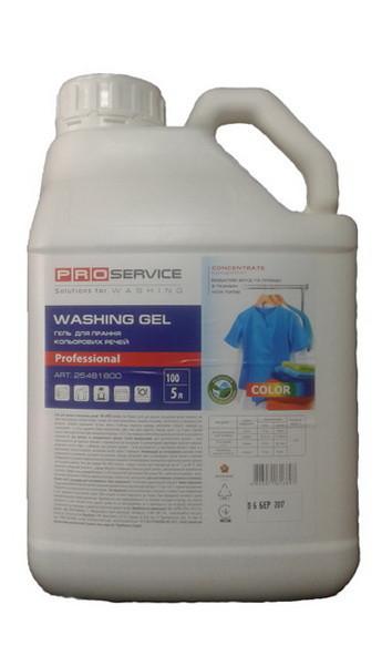 Pro service гель для прання кольорових речей, 5 л