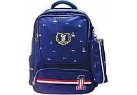 Рюкзак школьный 16 Prestige  Royal CF86133
