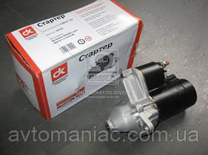 Стартер DAEWOO LANOS, CHEVROLET LACETTI,Opel vectra,Kadet  0.8 кВт, Z=10)