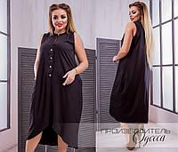 Женское платье Ариана, фото 1