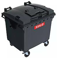 Контейнер SULO с плоской крышкой на 1100л. (модель крышка в крышке)