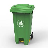 Бак для мусора з педалью 120л, зеленый