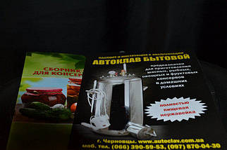Автоклав большой из нержавеющей стали с термостатом А100 электро (100 банок 0,5), фото 3