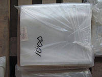 Пакет с липкой лентой и перфорацией, 5*9+4\25мк, полипропиленовый, 1000шт\пач