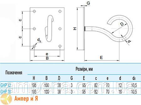 Крюк для плоских поверхностей GHP 16 SICAME, фото 2