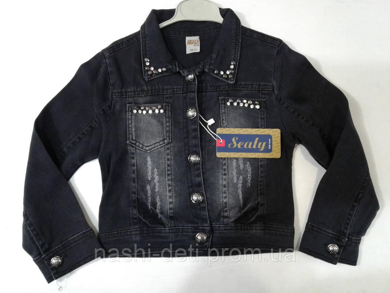 Куртка джинсова для девочек. Размер от 5-8 лет.