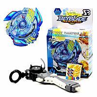 Bey Blade Attack (атакующий) Бейблэйд голубой: Волчок с пусковым устройством