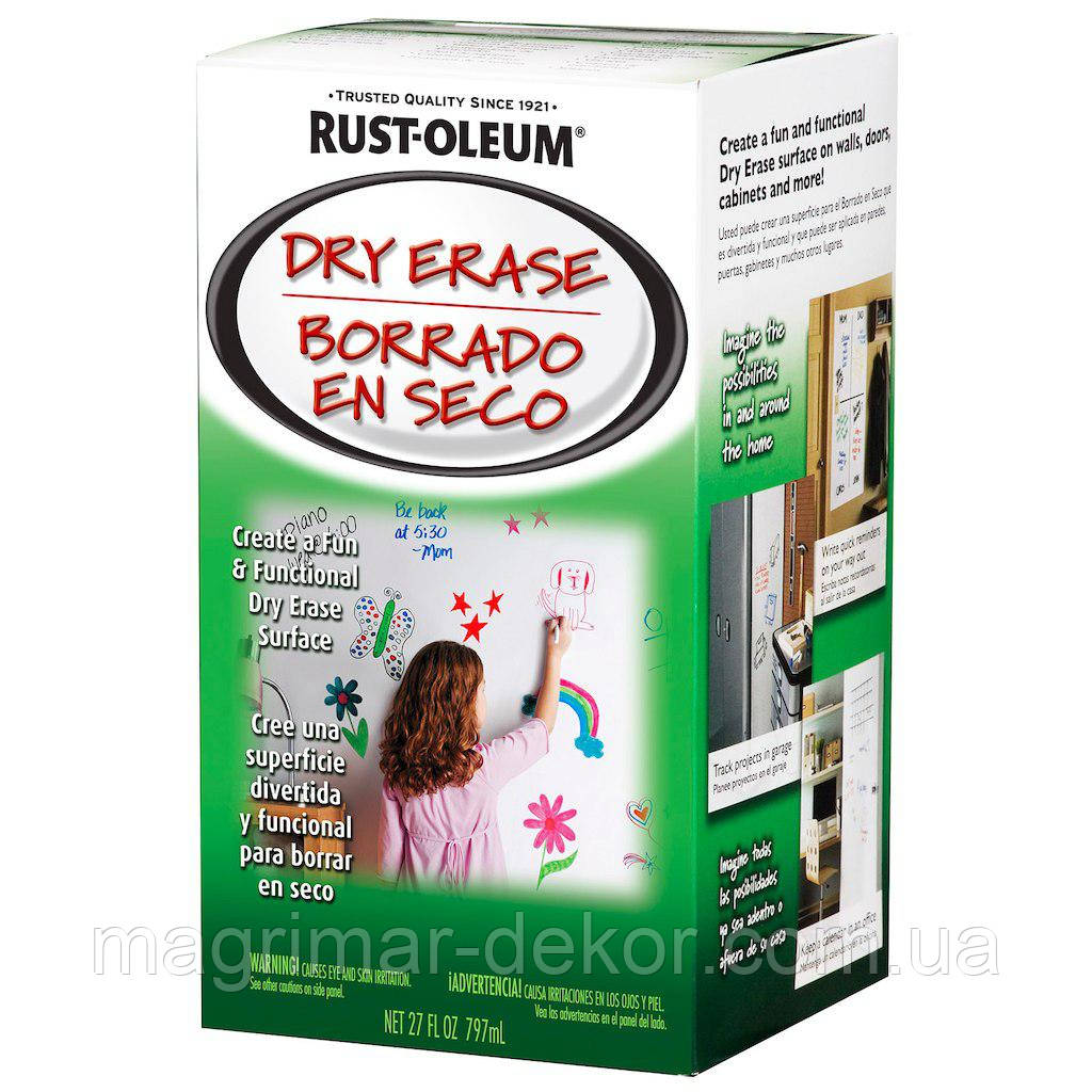 Маркерная краска Rust-Oleum белая/прозрачная
