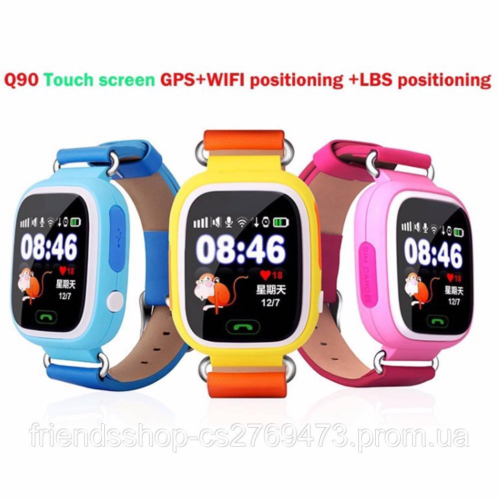 Дитячий смарт годинник Smart BabyWatch Q90 з GPS 91c1a9b03ffdd