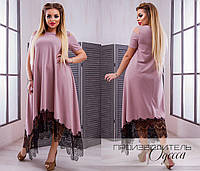 Женское платье Жасмин, фото 1