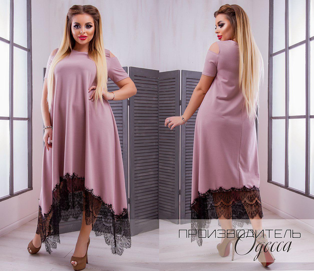 Женское платье Жасмин