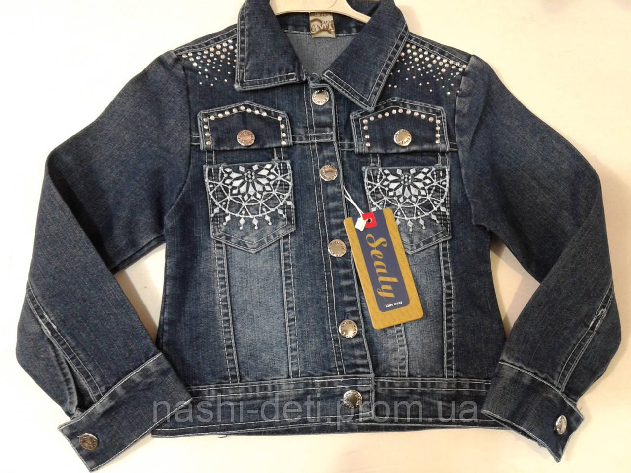 Куртка джинсовая для девочек. Размер от 5-8 лет.