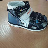 Босоножки,сандали для мальчика Размеры: 25