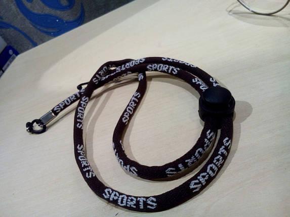 Шнурок для очков спортивный, фото 2