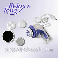 Вибромассажер Relax Tone, ручной электромассажер, массажер для тела Релакс, фото 4
