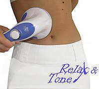 Вибромассажер Relax Tone, ручной электромассажер, массажер для тела Релакс, фото 10
