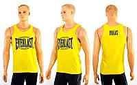 Майка спортивная (борцовка) ELAST желтый. Распродажа! Оптом и в розницу!