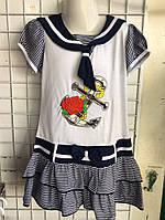 Дитячі сукні