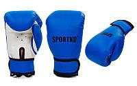 Перчатки боксерские Кожвинил на липучке SPORTKO PD-2-B(8-12)