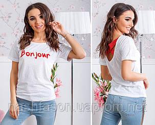 Жіноча футболка Bonjour, 10148