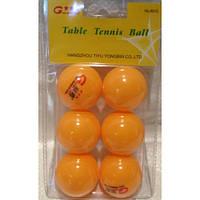 Мячи теннисные 1 - сорт 6 шт