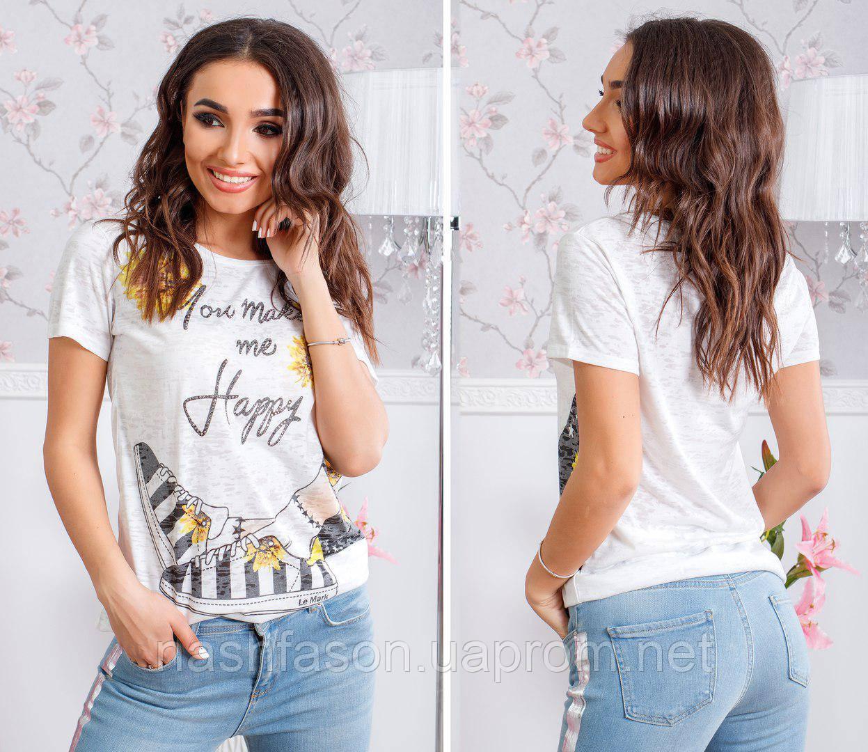 Женская футболка Happy, 10150