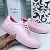 Кеды копия известного бренда розовые